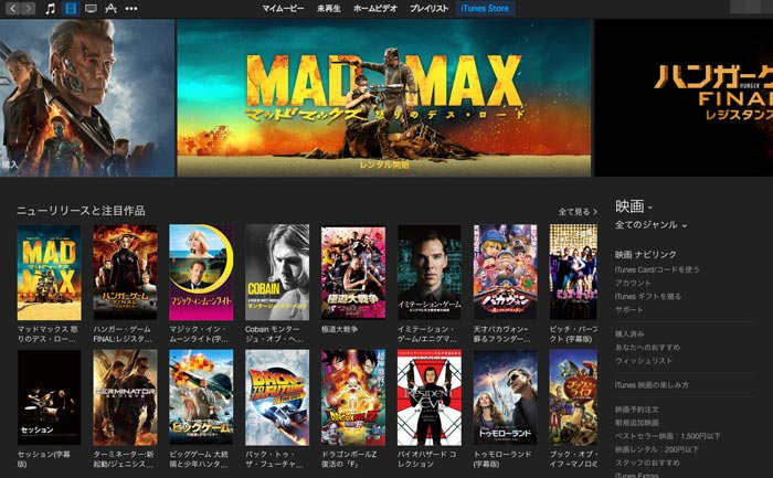 apple_tv_model_selection_5