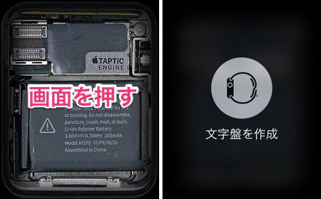apple_watch_transparent_5