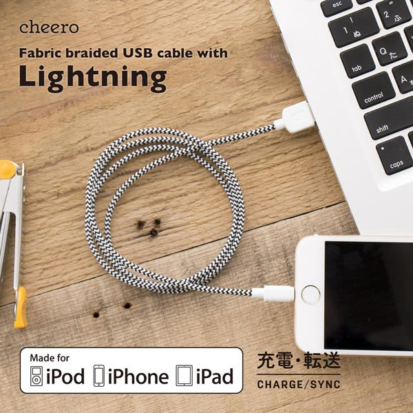 cheero_fabric_lightning_cable_release_1