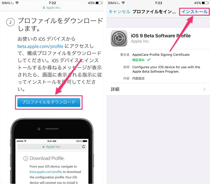 ios_92_public_beta_2