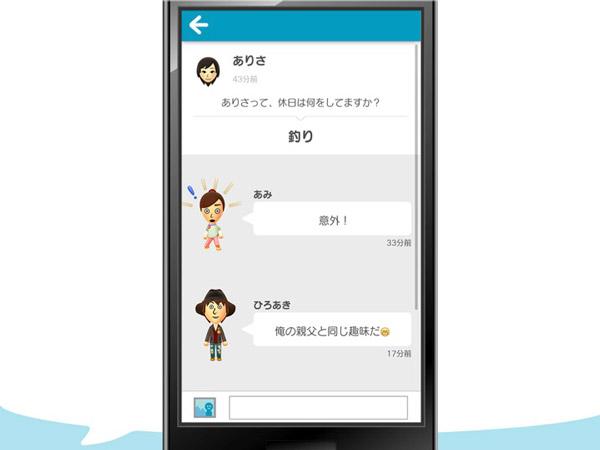 nitendo_smartphone_games_2
