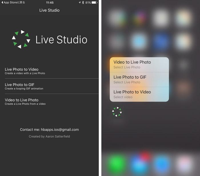 app_photo_live_studio_1