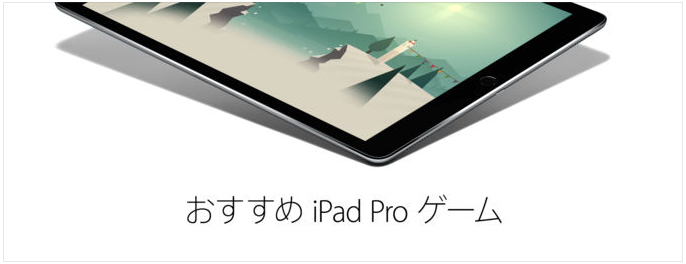 app_store_ipad_pro_apps_2