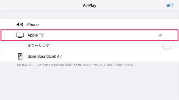 hulu_apple_tv_4th_3