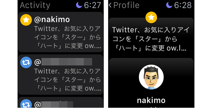 tweetbot4_apple_watch_support_1