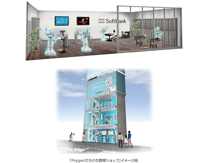 softbank_pepper_mobile_shop_1