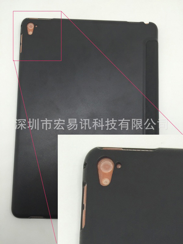 ipad_air3_case_1