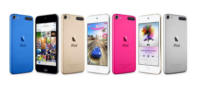 iphone5se_pink_rumor_1