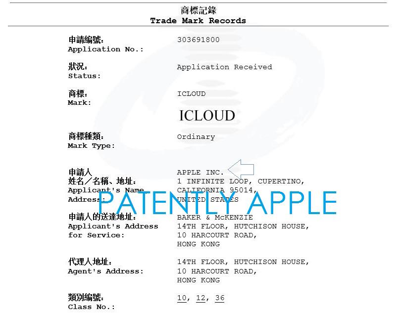 apple_icloud_vehicle_tradmark_1
