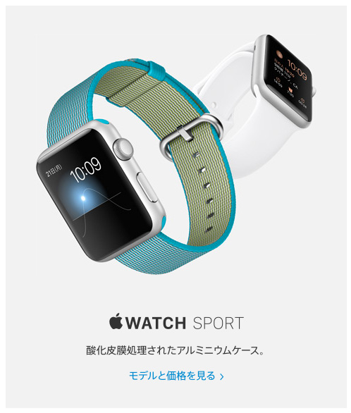 apple_watch_price_change_1