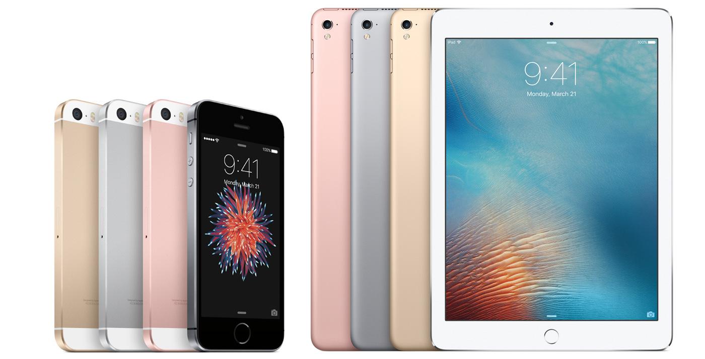 purenudisthost se 4 「iPhone SE」「9.7インチiPad Pro」の予約受付が開始〜発売は3月31日