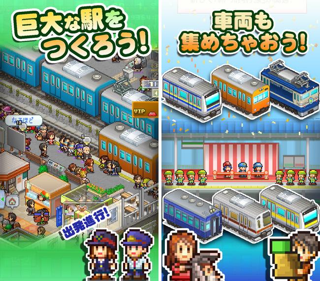 kairo_release_station_gamecenter_0