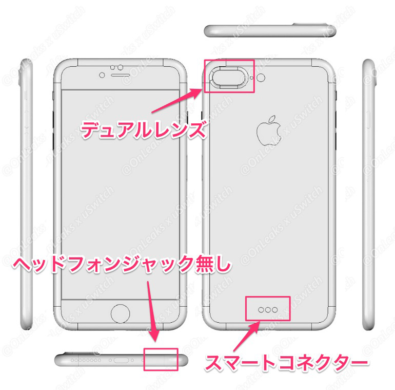 iphone7_cad_drawing_2