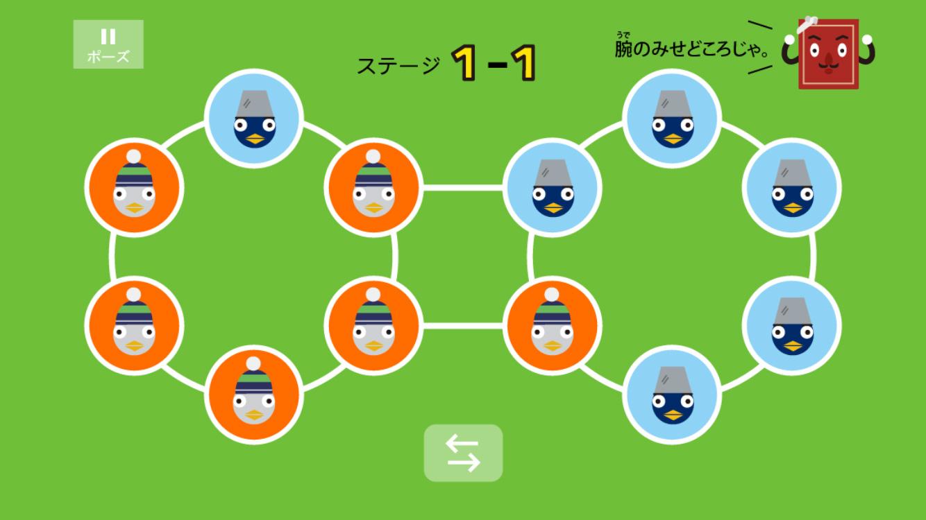 app_game_pitagora_pavlov_3
