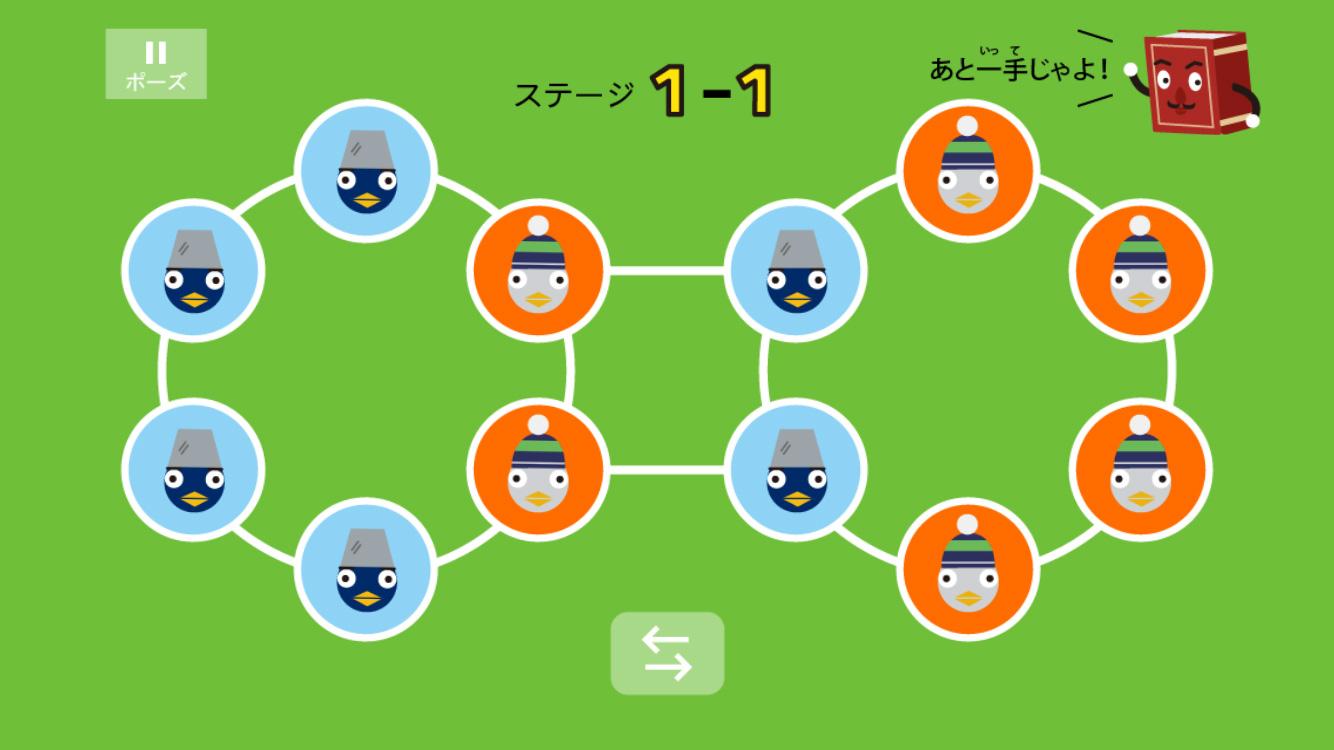 app_game_pitagora_pavlov_4