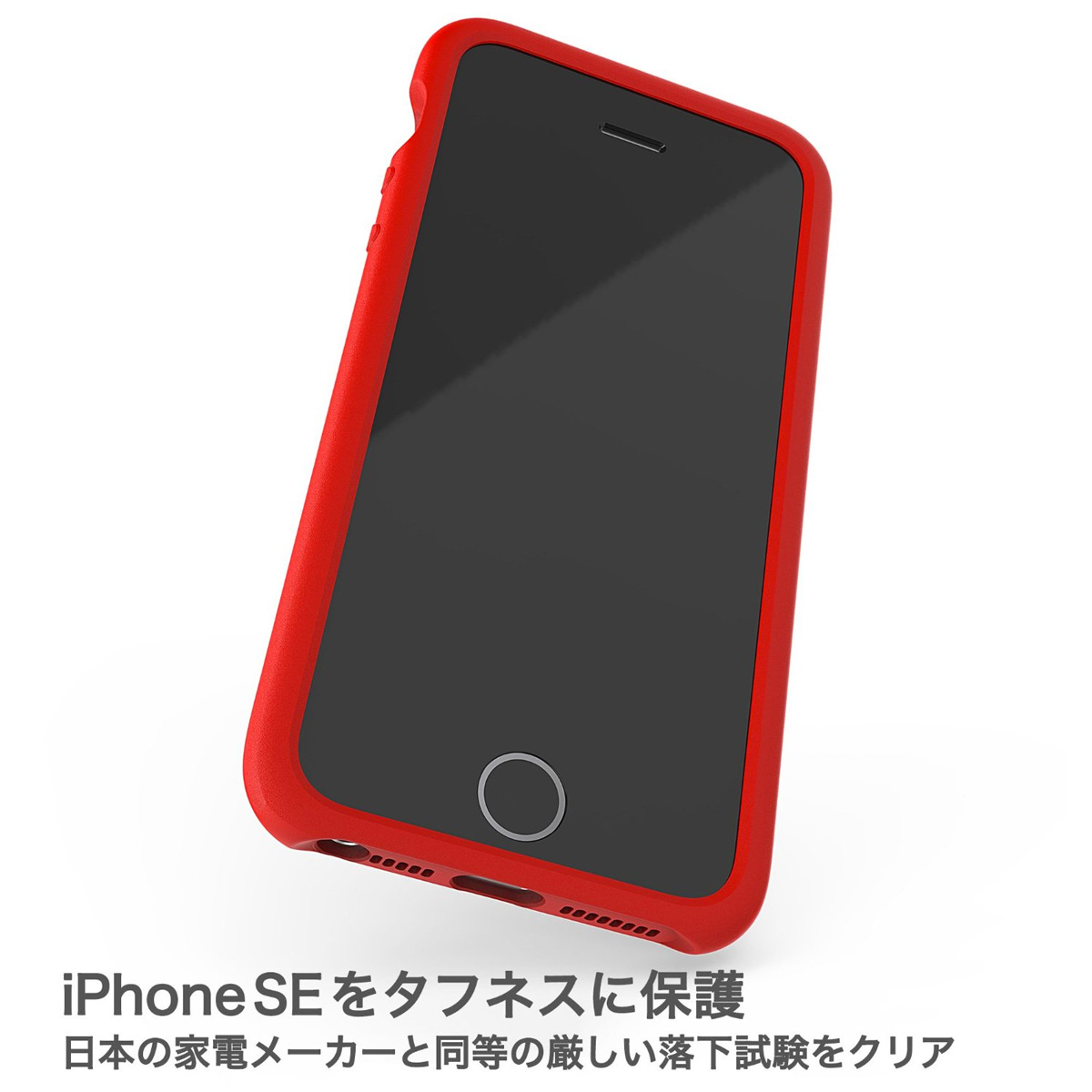 andmesh_iphone_se_2