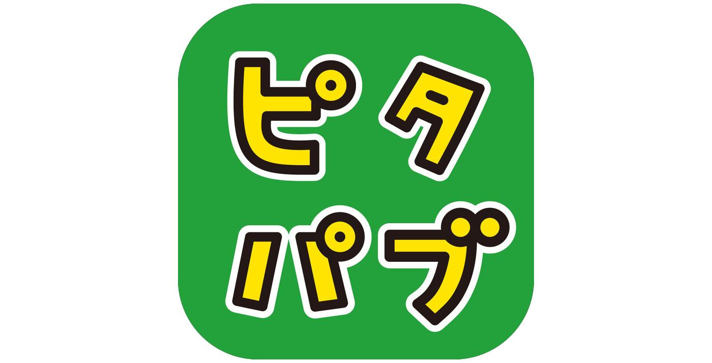 ピタゴラスイッチのゲームアプリ第一弾:思考力を養うパズル ...