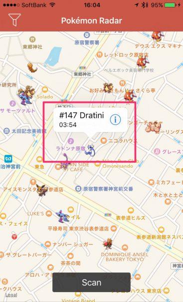 app_game_pokemap_locator_2