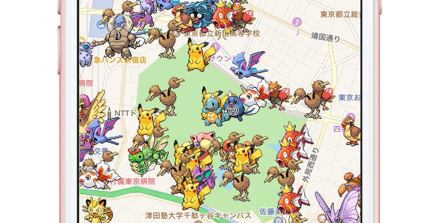 ポケモンgo】アプリでポケモンの居場所を表示する「pokewhere」