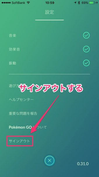 pokemongo_date_recovery_8