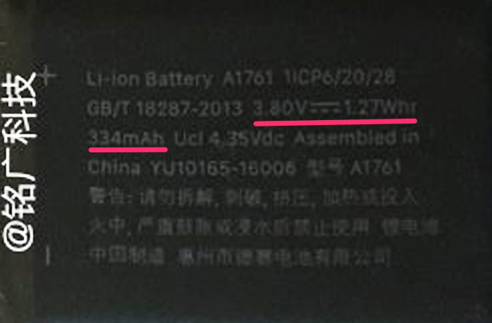 apple_watch_2_battery_rumor_2