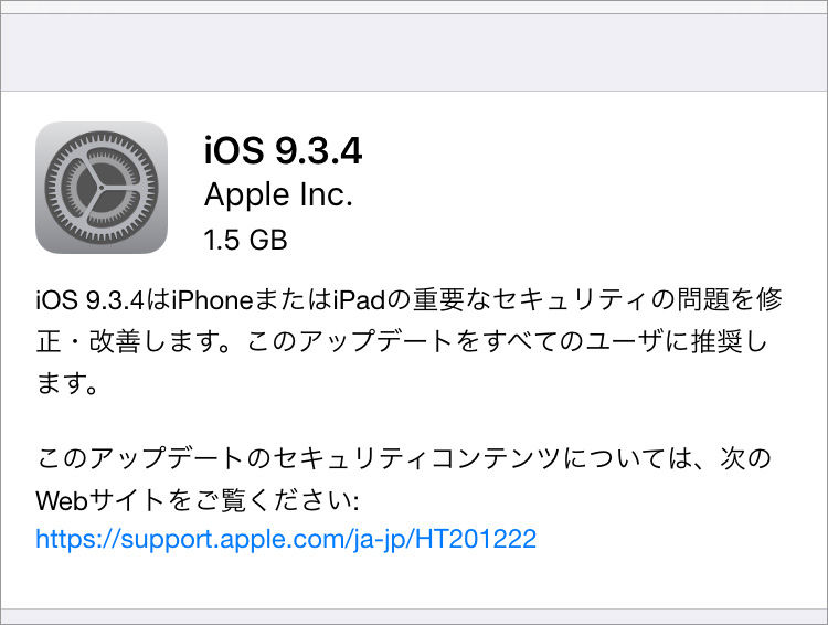 ios_934_released_1