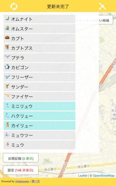 p_go_search_app_2