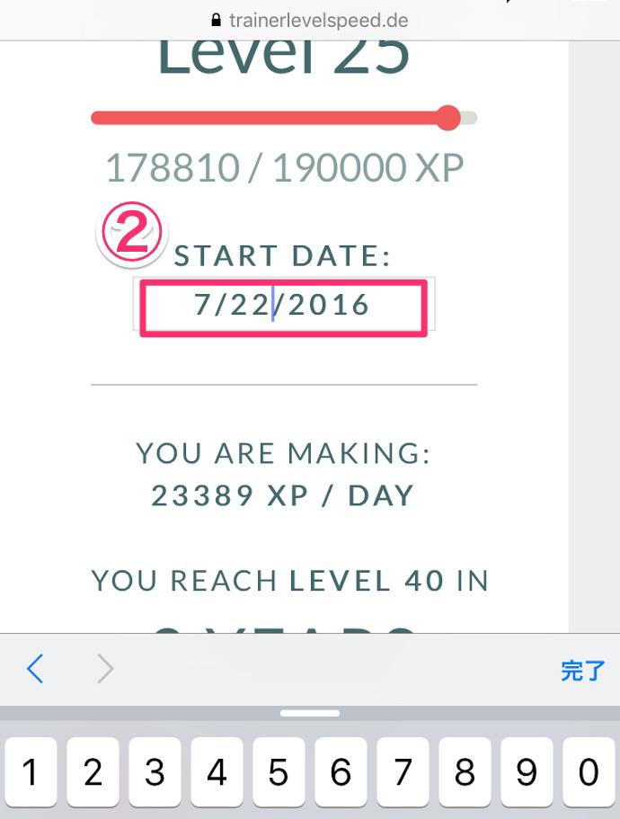 pokemongo_level40_calc_5