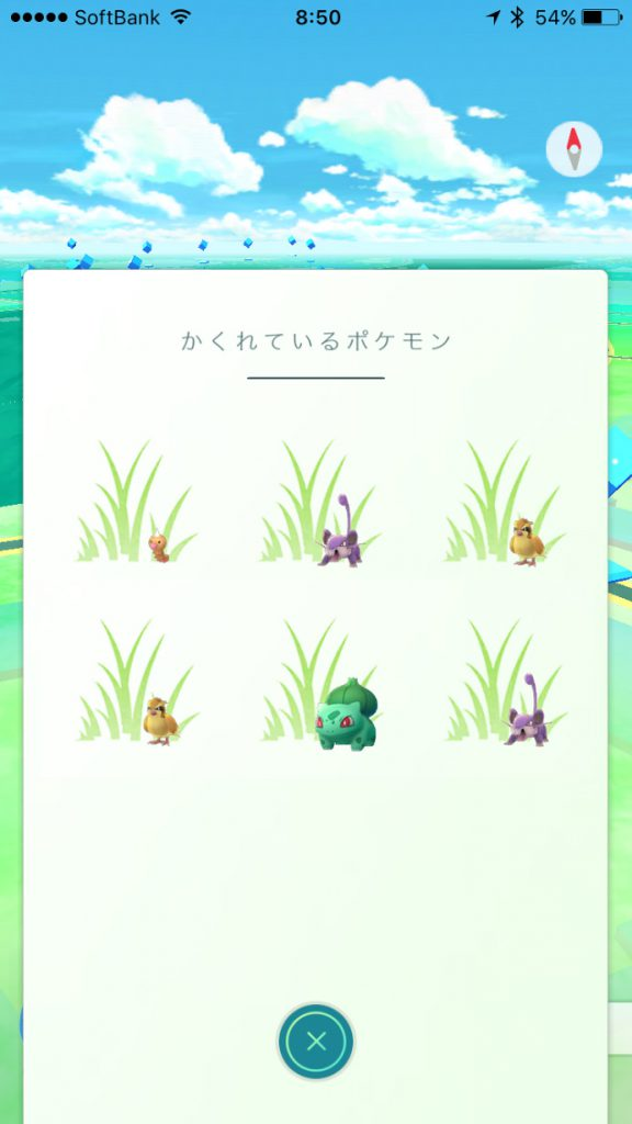 pokemongo_update_sightings_1