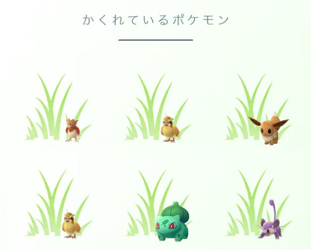 pokemongo_update_sightings_2