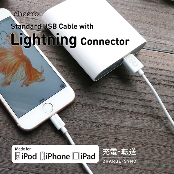cheero_lightning_cable_100cm_2