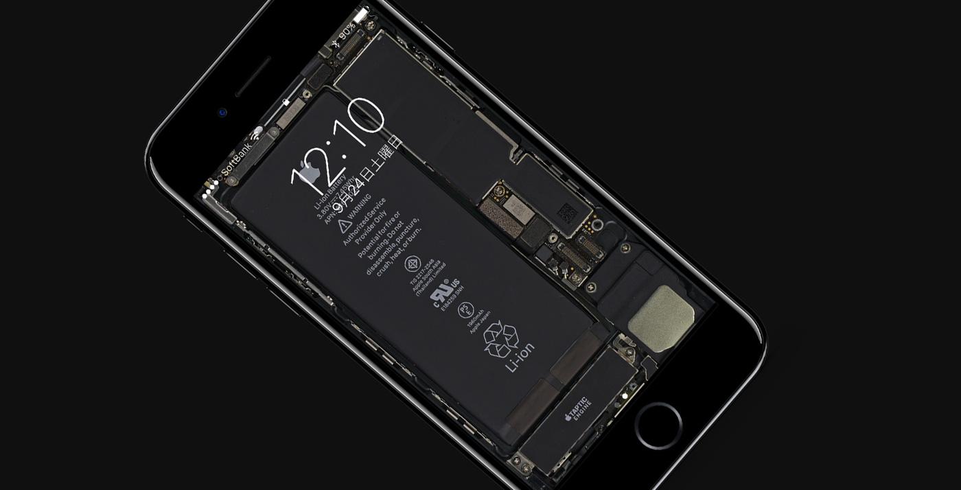 Pubg Wallpaper For Iphone 7 Plus: IPhone 7/7 Plusの中身が透けて見えるような壁紙が公開