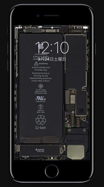 ifixit_iphone7_internal_wallpaper_1