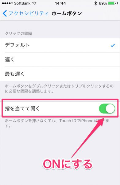 ios10_homebutton_1