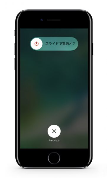 iphone7_solid_state_button_2