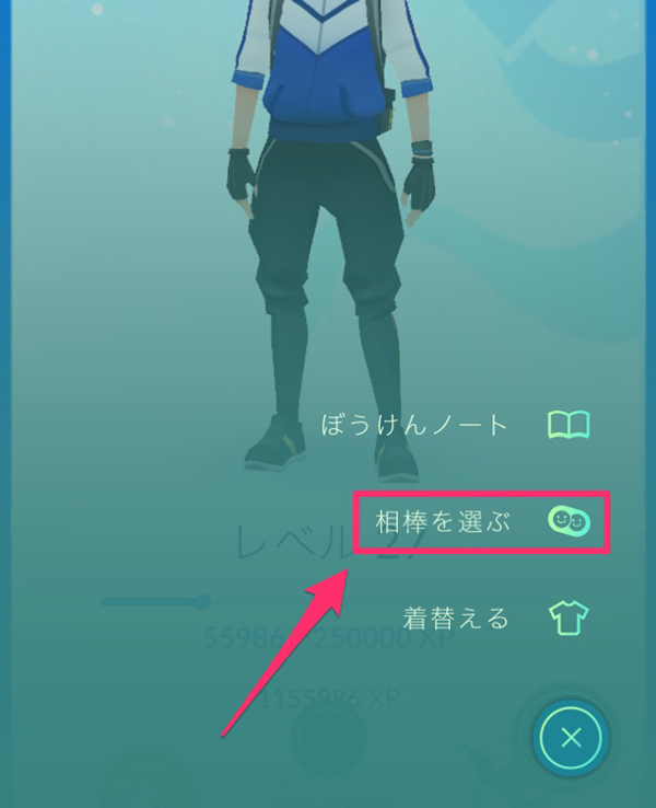 pokemongo_buddy_update_released_3