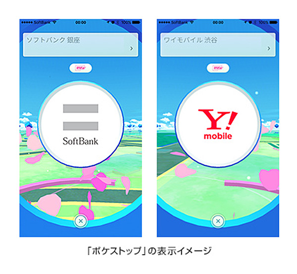 softbank_pokemongo_partership_1