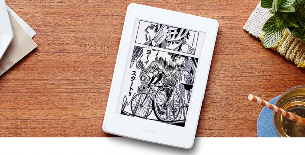 kindle_paperwhite_manga_model_0