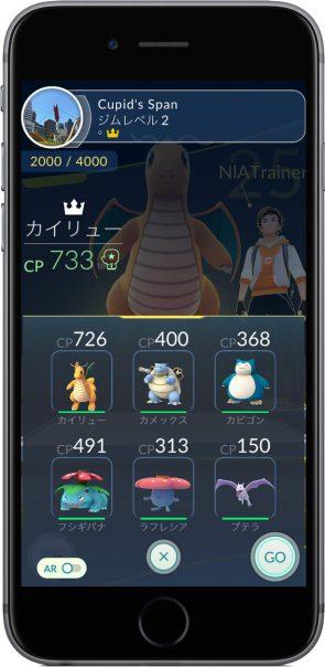 pokemongo_gym_training_update_2