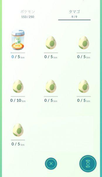 pokemongo_update_0433_1