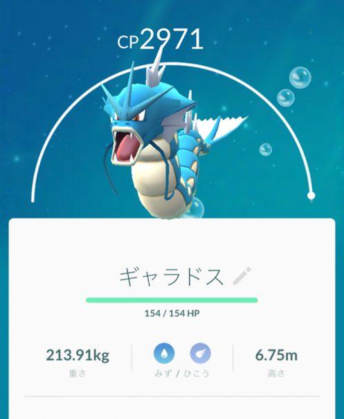pokemon_go_cp_changes_1