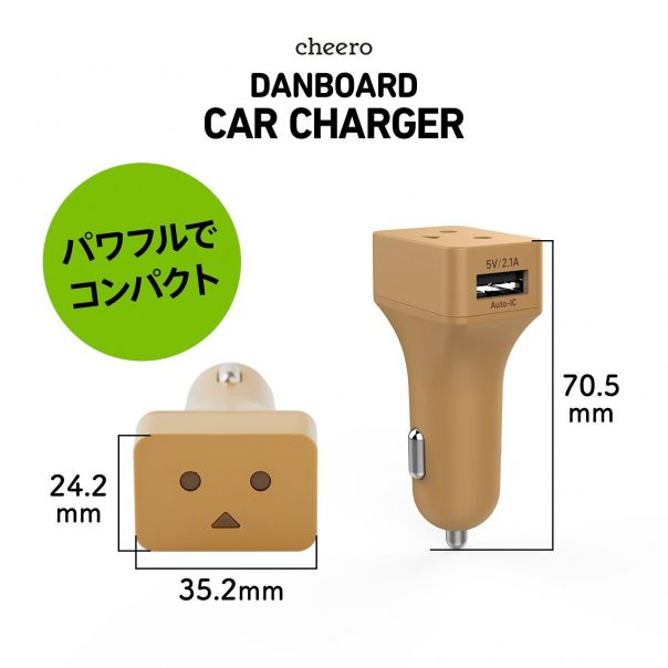 cheero_danboard_carcharger_2
