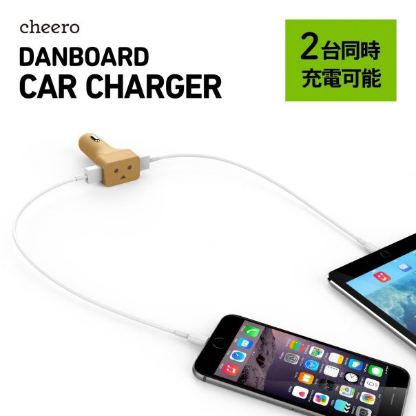 cheero_danboard_carcharger_3