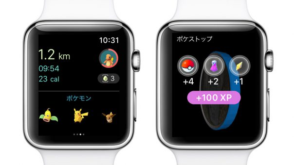 pokemongo_for_applewatch_released_2