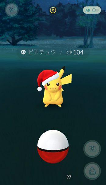 santa_pikachu_1