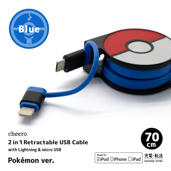 cheero_pokemon_cable_1