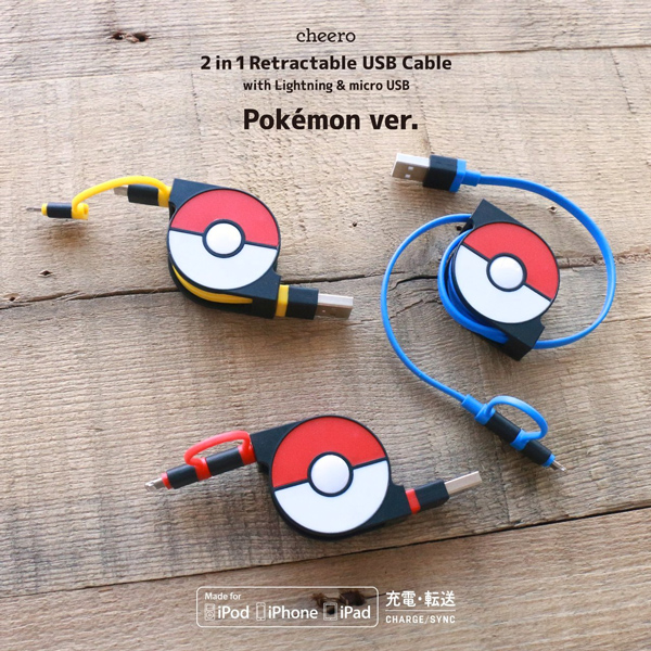 cheero_pokemon_cable_2