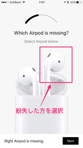 finder_for_airpods_1
