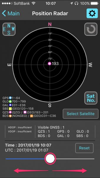 gnss_view_4