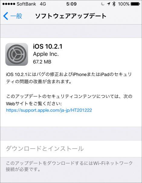ios_1021_1